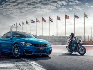 КАСКО для BMW онлайн