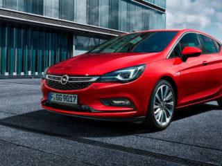 КАСКО на Opel