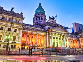Медицинская страховка для поездки в Аргентину