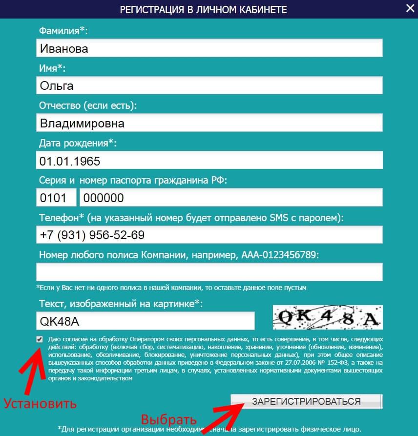 Дата регистрации ооо ск цюрих документы необходимые для декларации ндфл