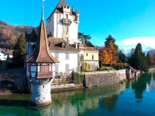 Медицинская страховка для поездки в Швейцарию