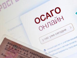 Рейтинг страховых компаний по ОСАГО