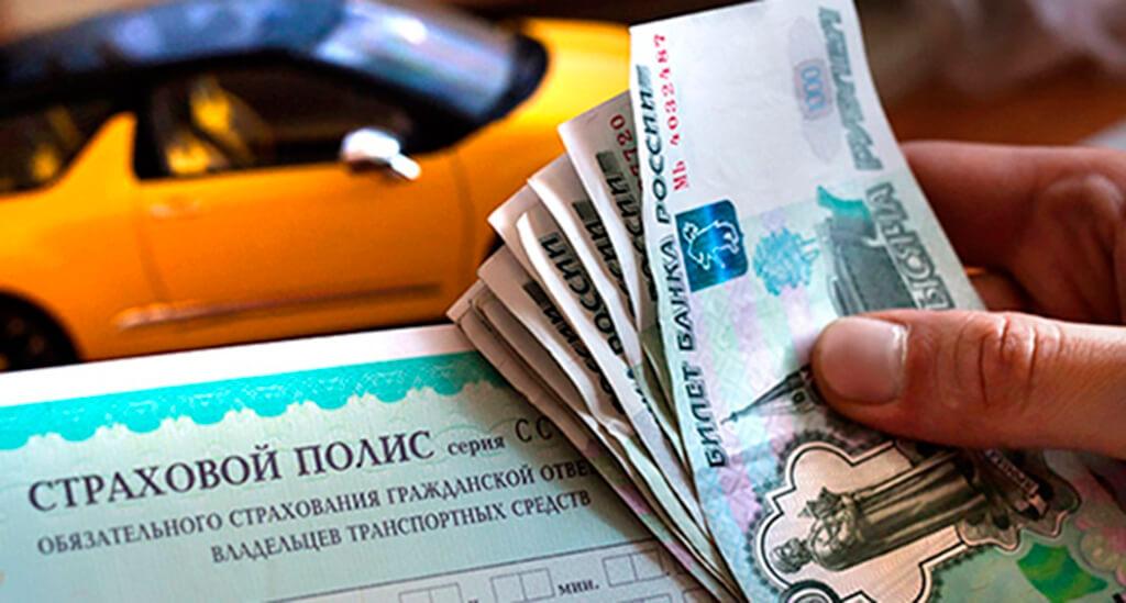 Если авто продано можно ли вернуть деньги по осаго транс авто автосалон москва