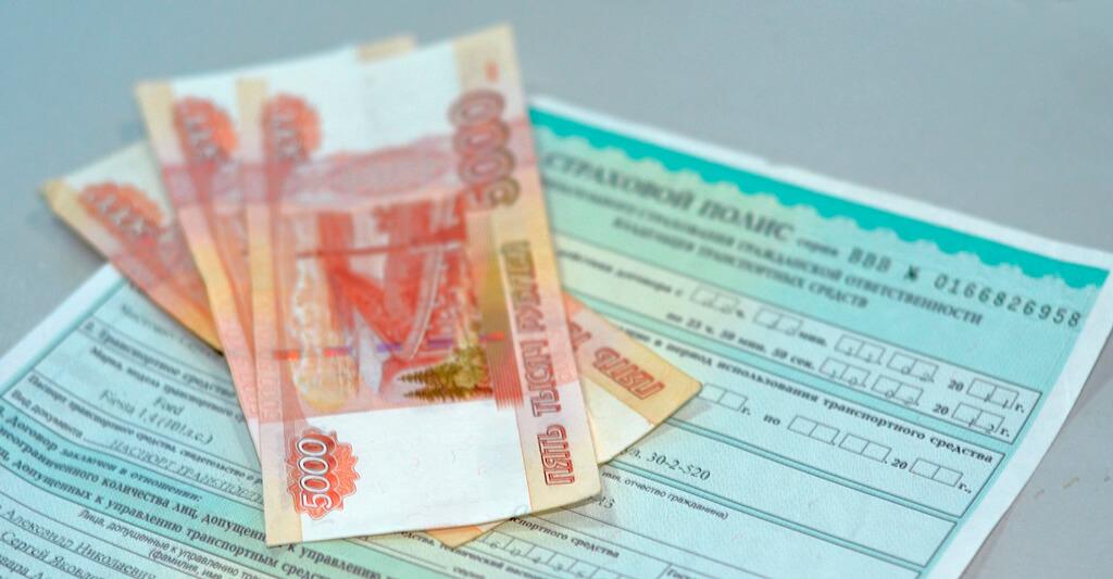 Как получить деньги от страховки авто если авто продано продажа золота ломбард москве
