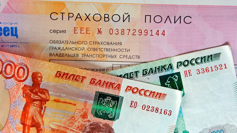 Страховка в казахстане для российского авто 2018 цены