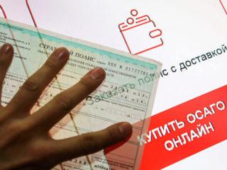 Как оформляется страховка ОСАГО для иностранных граждан