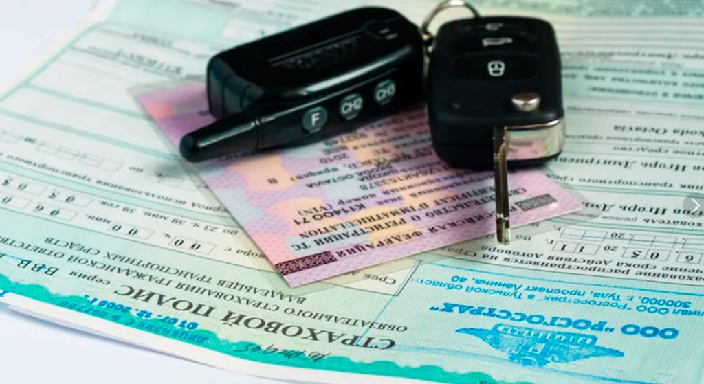 Нужно ли менять полис ОСАГО при замене водительского удостоверения