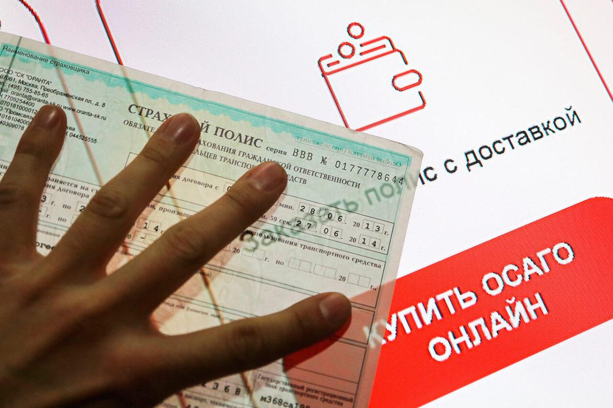 Как вписать водителя в электронный полис ОСАГО? Как внести изменения в электронный полис ОСАГО