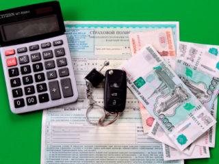Что такое страховая премия ОСАГО?
