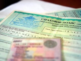 Транзитная страховка ОСАГО — где купить и сколько стоит