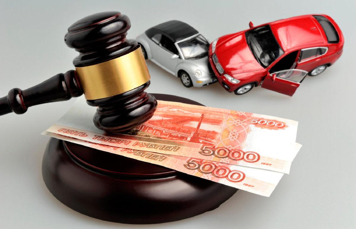Изображение - Что делать если страховая компания не платит по каско strahovaya-ne-platit-po-KASKO1-1200x771