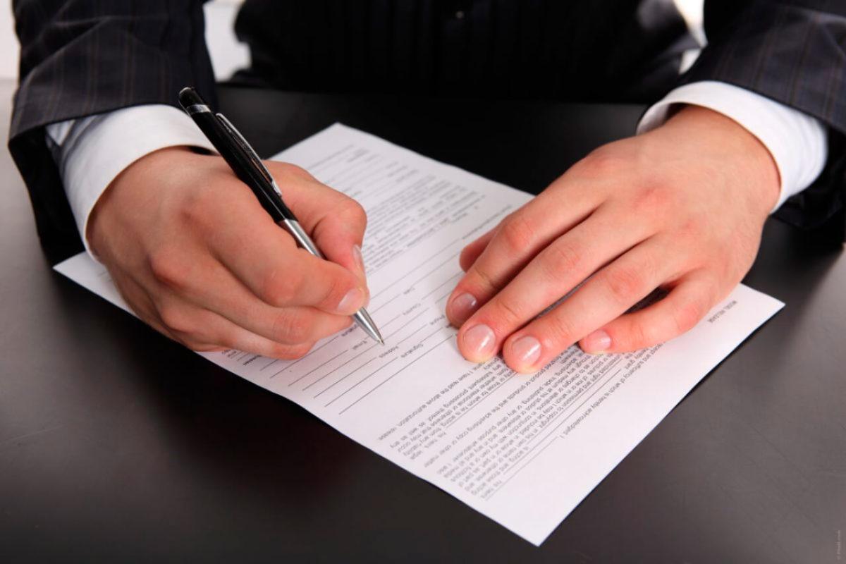 написать претензию в страховую компанию по ОСАГО