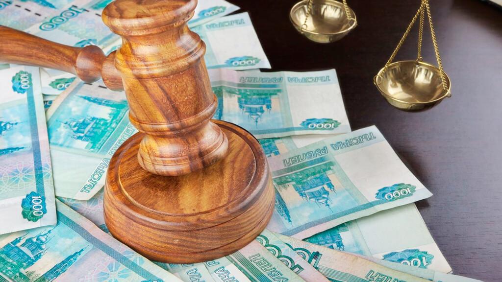 Страховая подала в суд на возмещение ущерба