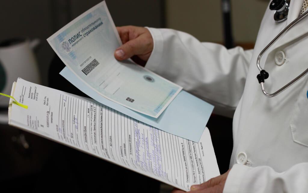 Как сделать МРТ по полису бесплатно
