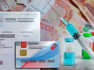 Как иностранцам получить полис ОМС?