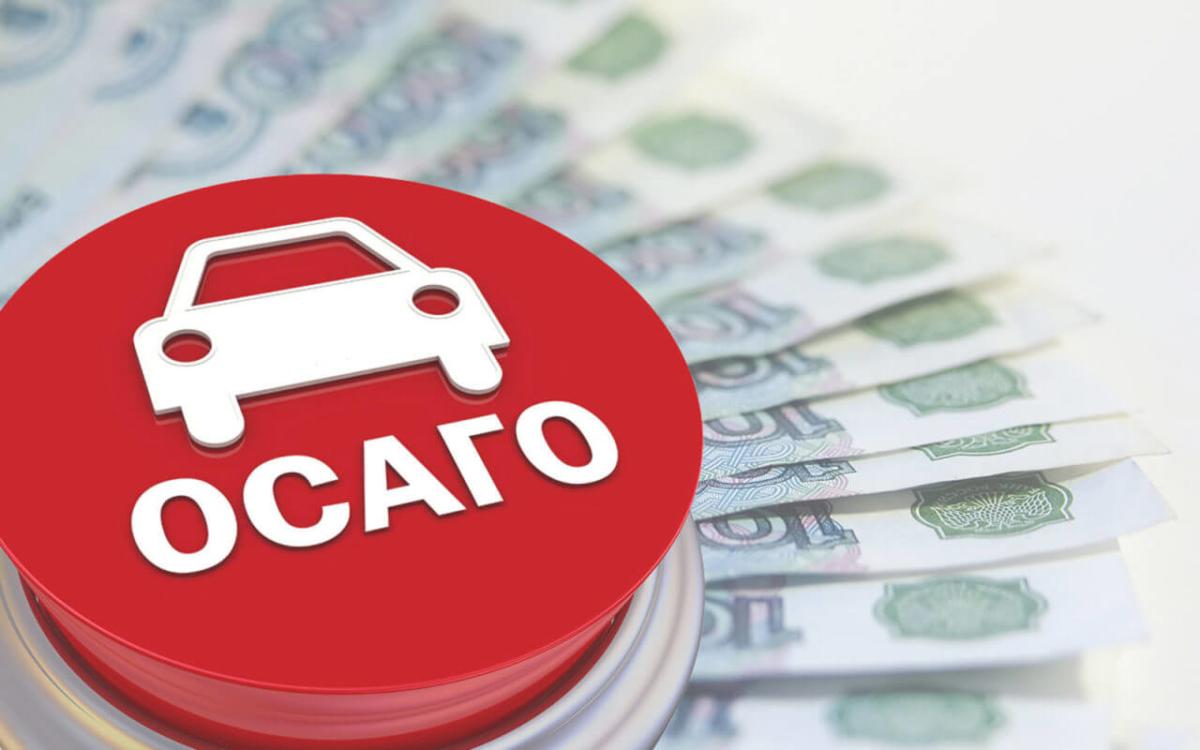 Сколько стоит вписать в страховку ОСАГО водителя